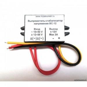 Выпрямитель-стабилизатор ±12 В