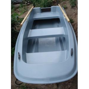 пластиковая лодка КАЙМАН-250